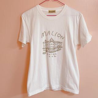 EDIT.FOR LULU - MALION vintage Tシャツ