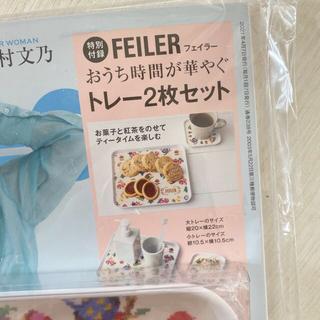 FEILER - インレッド 付録 ♡ FEILER おうち時間が華やぐ トレー 大小2枚セット