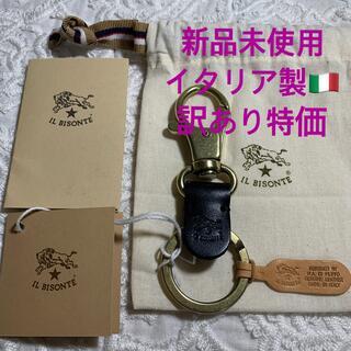 IL BISONTE - 【新品未使用イタリア製】イルビゾンテ キーリング キーホルダー