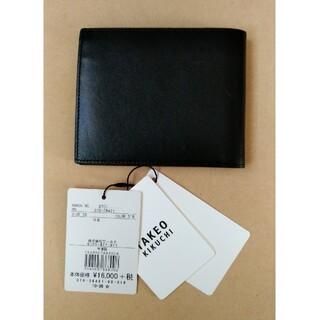 タケオキクチ(TAKEO KIKUCHI)のタケオキクチ 本革スリムウォレット 財布(折り財布)