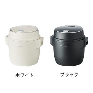ミニマルなデザインの多機能コンパクト炊飯器/récolte コンパクトライスクッ