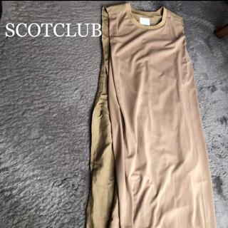 SCOT CLUB - SCOTCLUB ロングワンピース
