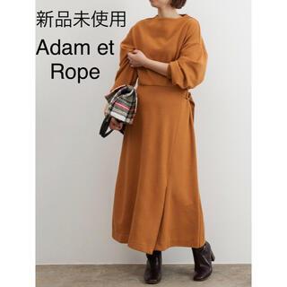 Adam et Rope' - 未使用♦︎Adam et Rope ラップ風ワンピース