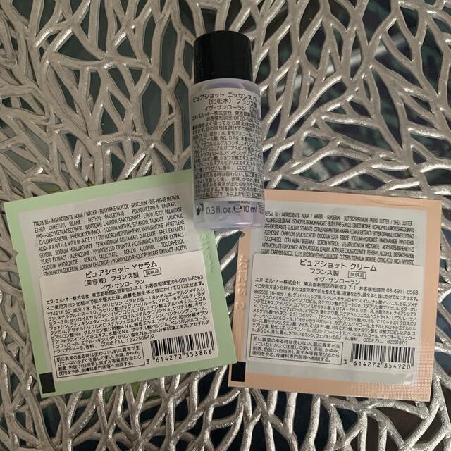 Yves Saint Laurent Beaute(イヴサンローランボーテ)のイブサンローラン コスメ/美容のスキンケア/基礎化粧品(化粧水/ローション)の商品写真