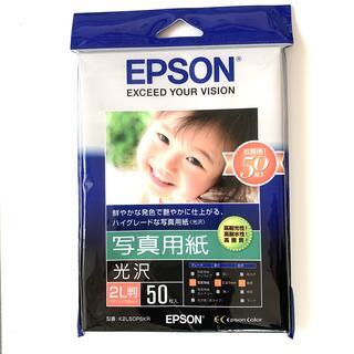 エプソン(EPSON)のEPSON写真用紙 光沢2L 50枚(その他)