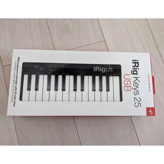 iRig Keys25 USB 未使用品 midiキーボード(MIDIコントローラー)