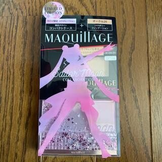 MAQuillAGE - 資生堂 マキアージュ ファンデーション オークル20