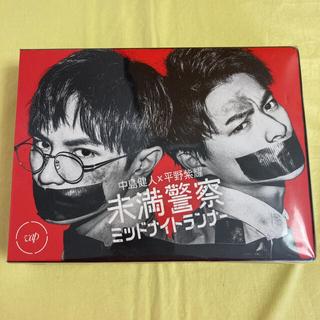 Johnny's - 未満警察 ミッドナイトランナー Blu-ray BOX
