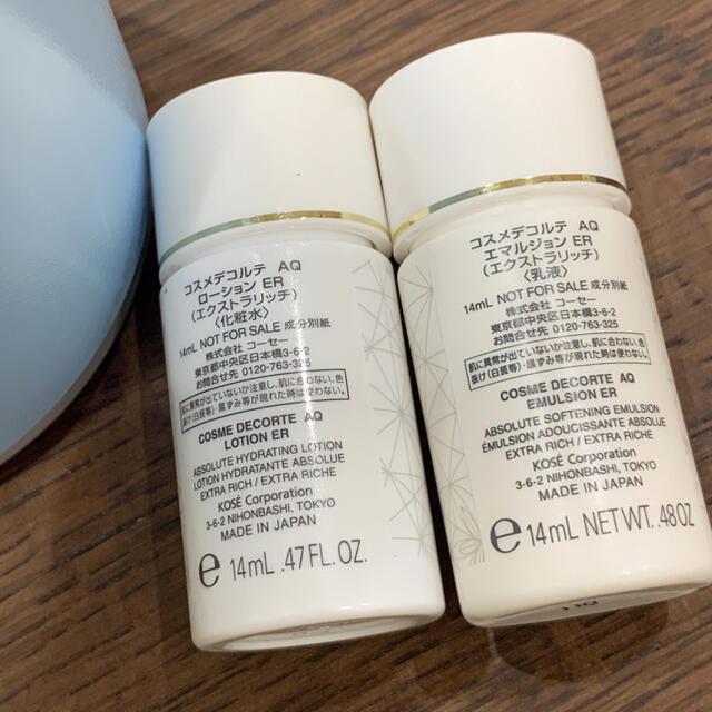 COSME DECORTE(コスメデコルテ)のCOSME DECORTE サンプル化粧水&乳液 コスメ/美容のキット/セット(サンプル/トライアルキット)の商品写真