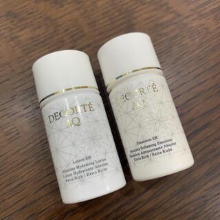COSME DECORTE - COSME DECORTE サンプル化粧水&乳液