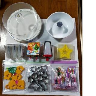 アイエルバイサオリコマツ(il by saori komatsu)のおやつ作り道具いろいろ(調理道具/製菓道具)