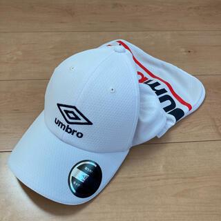 アンブロ(UMBRO)のアンブロ ネックガード キャップ 帽子 ジュニア キッズ ナイキ プーマ(帽子)