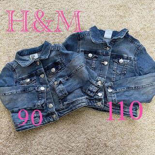 H&H - H&M 姉妹セット 姉妹お揃い 110 90 デニムジャケット 春服ジャケット