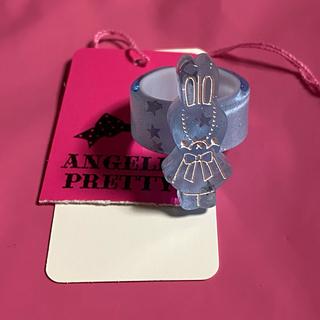 アンジェリックプリティー(Angelic Pretty)のAngelic Pretty リング(リング(指輪))