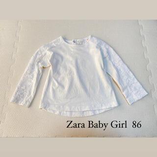 ザラ(ZARA)のザラベイビー ショルダーレーストップス 80 85 86 90(シャツ/カットソー)