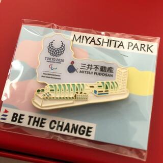 三井不動産東京2020オリジナルデザインピンズ MIYASHITAPARK