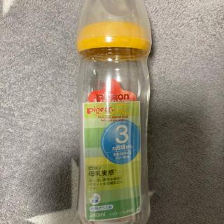 Pigeon - ピジョン 哺乳瓶 240ml