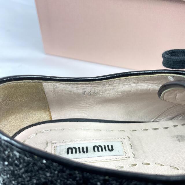 miumiu(ミュウミュウ)の【美品】ミュウミュウ グリッター ビジュー スニーカー フラットシューズ レディースの靴/シューズ(スニーカー)の商品写真
