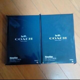 コーチ(COACH)のCOACH 万年筆&ボールペンセット(ブリキのケース付き!)  2セット(ペン/マーカー)