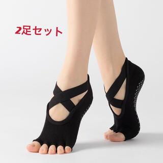 ヨガソックス ヨガ靴下 5本指 指なし 滑り止め付き レディースソックス(ヨガ)