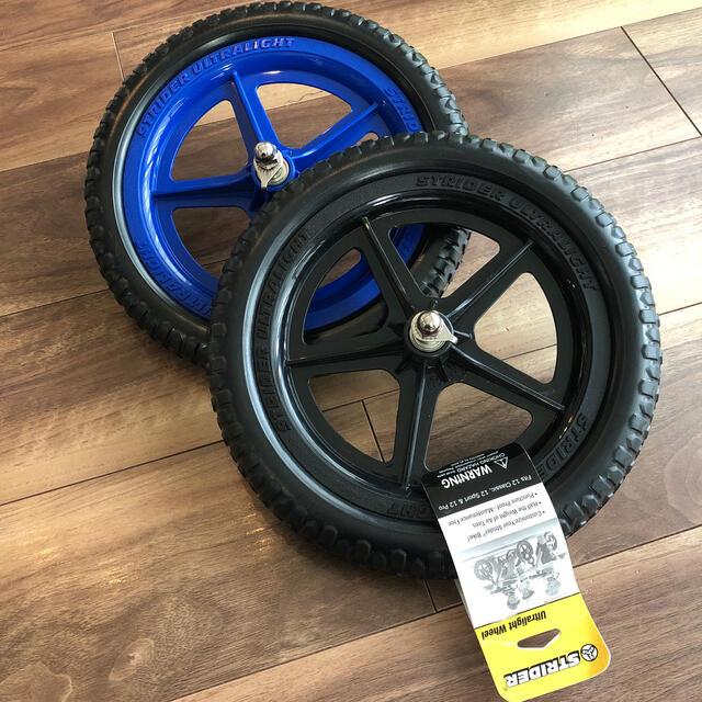 STRIDA(ストライダ)のストライダー タイヤ 純正 自動車/バイクの自動車(タイヤ・ホイールセット)の商品写真