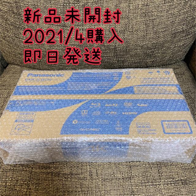 パナソニック DMR-2CW200 ブルーレイレコーダー DIGA 2TB スマホ/家電/カメラのテレビ/映像機器(ブルーレイレコーダー)の商品写真