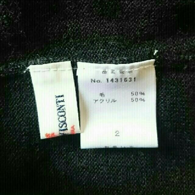 GALLERY VISCONTI(ギャラリービスコンティ)のギャラリービスコンティ🎀ニット レディースのトップス(ニット/セーター)の商品写真