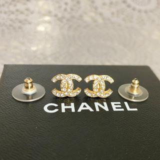 CHANEL - 正規品 シャネル ピアス ミニ ゴールド ココマーク ラインストーン 金 ロゴ