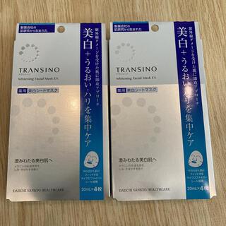 第一三共ヘルスケア - トランシーノ 薬用ホワイトニングフェイシャルマスクEX 20ml×4枚