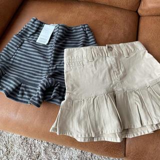 ラルフローレン(Ralph Lauren)のラルフローレン メゾピアノ新品 スカート キュロット(スカート)