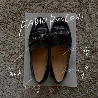 FABIO RUSCONI - 【お値下げ‼️ファビオルスコーニ】エナメルローファ 37