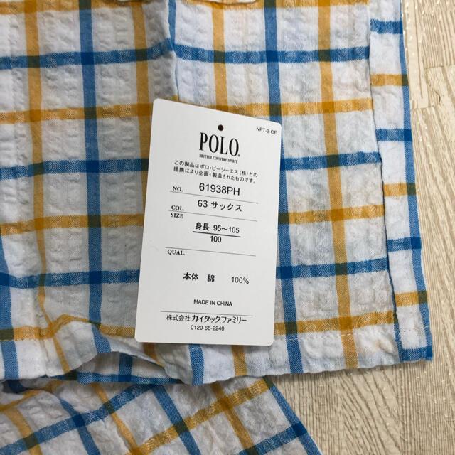 POLO RALPH LAUREN(ポロラルフローレン)のボタンパジャマ キッズ/ベビー/マタニティのキッズ服男の子用(90cm~)(パジャマ)の商品写真