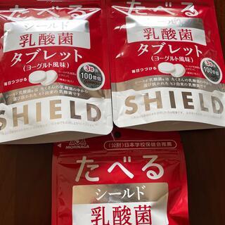 モリナガセイカ(森永製菓)のたべるシールド乳酸菌タブレット 3袋(その他)