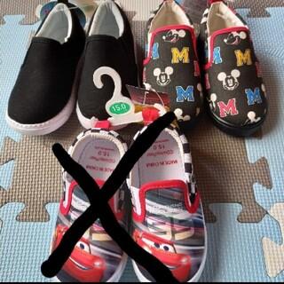 ベビー靴2点セット(スリッポン)