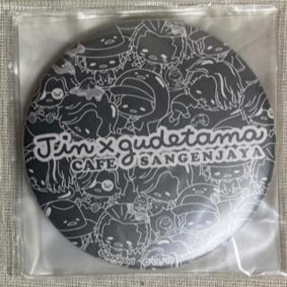 グデタマ(ぐでたま)のJin×gudetama CAFE SANGENJAYA缶ミラーセット(キャラクターグッズ)