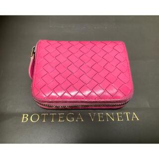 ボッテガヴェネタ(Bottega Veneta)の🔸ボッテカヴェネタ コインケース レディース【送料込み】🔸(コインケース)