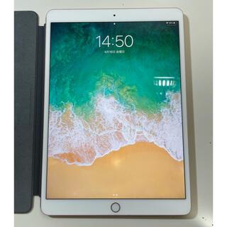 iPad - Apple iPad Pro 10.5インチ 64GB ローズゴールドWi-Fi