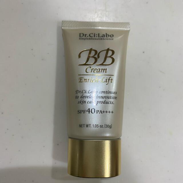 Dr.Ci Labo(ドクターシーラボ)のドクターシーラボ BBクリームエンリッチLN18 コスメ/美容のベースメイク/化粧品(BBクリーム)の商品写真