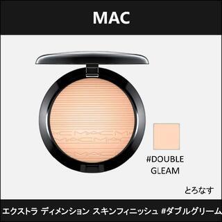 MAC - MAC マック エクストラ ディメンション スキンフィニッシュ ダブルグリーム