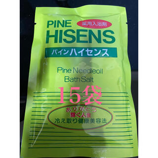 パインハイセンス 入浴剤 15袋