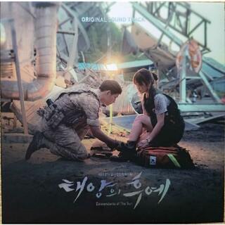 韓国ドラマ 太陽の末裔 OST  part1とpart2の2枚セット(テレビドラマサントラ)
