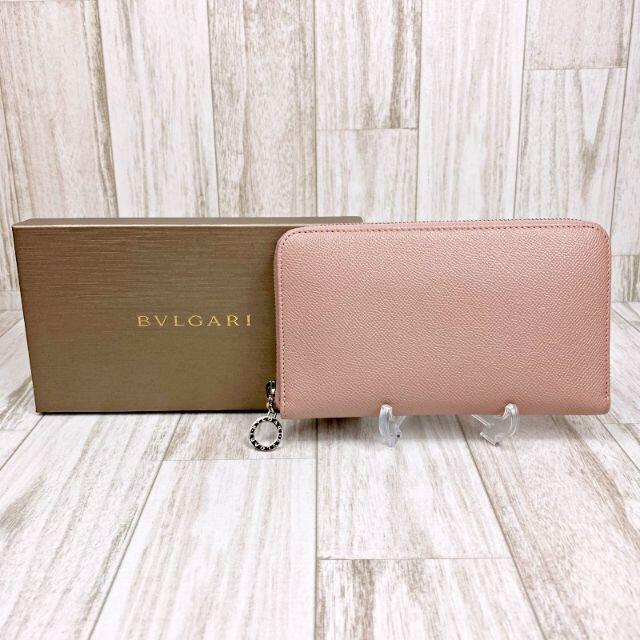 BVLGARI(ブルガリ)のブルガリ ラウンドファスナー長財布 36935 ピンクパープル シルバー金具 レディースのファッション小物(財布)の商品写真