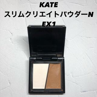 ケイト(KATE)のケイト シェーディング ハイライト(フェイスカラー)