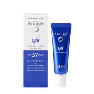 アルージェ(Arouge)のArouge アルージェ UVプロテクトビューティーアップ 日焼け止め(日焼け止め/サンオイル)