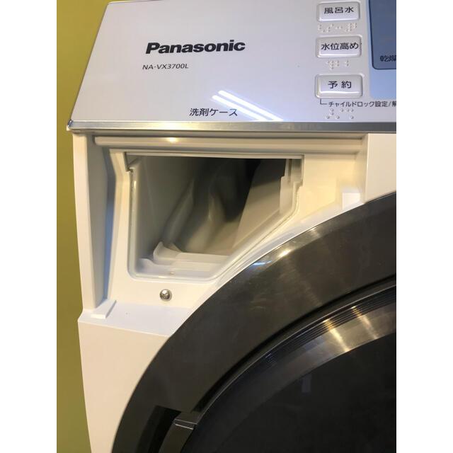 Panasonic(パナソニック)のPanasonic ドラム式洗濯機 NA-VX3700L 2016年製 10kg スマホ/家電/カメラの生活家電(洗濯機)の商品写真