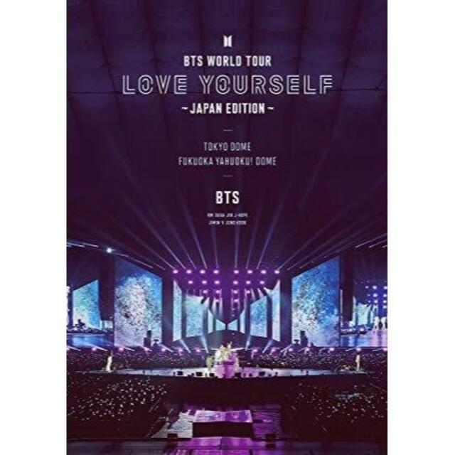 BTS WORLD TOUR 'LOVE YOURSELF' 通常盤DVD エンタメ/ホビーのDVD/ブルーレイ(ミュージック)の商品写真