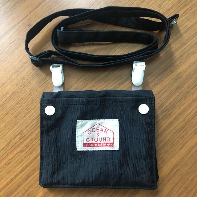 MARKEY'S(マーキーズ)のオーシャンアンドグラウンド 移動ポケット キッズ/ベビー/マタニティのこども用バッグ(ポシェット)の商品写真
