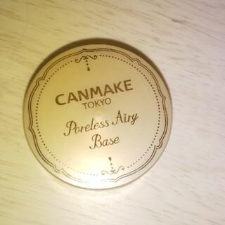 CANMAKE - ポアレスエアリーベース