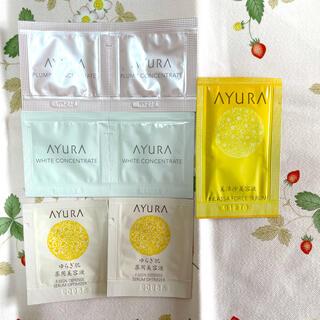 アユーラ(AYURA)のアユーラ 美容液サンプルセット(サンプル/トライアルキット)