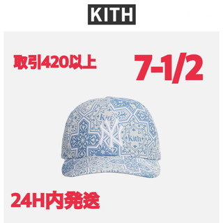 NEW ERA - KITH NEW ERA NEW YORK YANKEES CAP 7-1/2